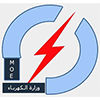 Ministry Of Electricity Iraq
